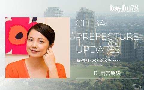 CHIBA PREFECTURE UPDATES