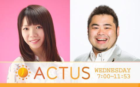 ACTUS(9:00~12:00)