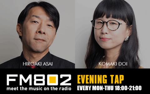 EVENING TAP(18時台)