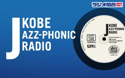 KOBE JAZZ-PHONIC RADIO