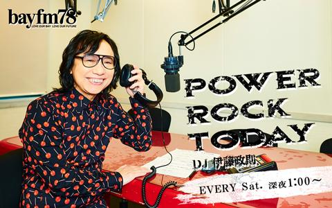 POWER ROCK TODAY(2)