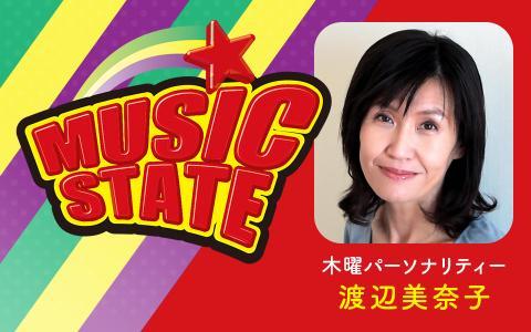 MUSIC STATE