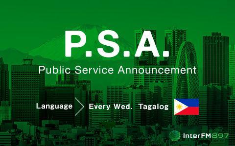 Public Service Announcement (Tagalog)
