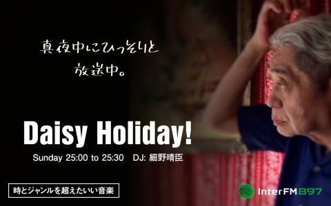 Daisy Holiday!