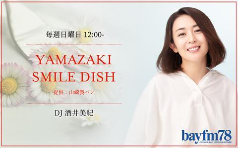 YAMAZAKI SMILE DISH