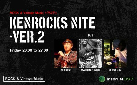 Kenrocks Nite - Ver. 2