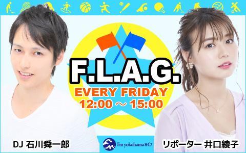 F.L.A.G.