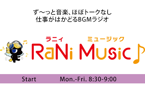 RaNi Music♪Start