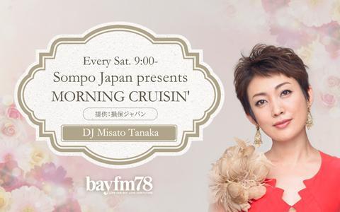 Sompo Japan presents MORNING CRUISIN'