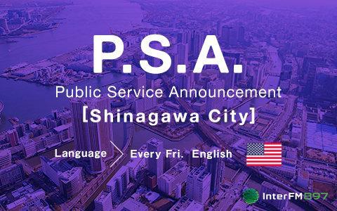 Shinagawa Info. (English)
