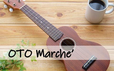 OTO Marche'