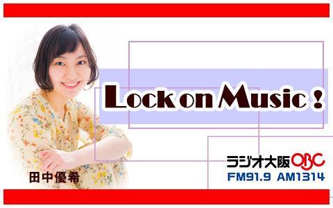 Lock on Music!