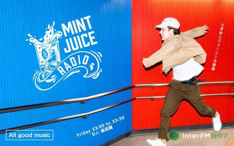 Mint Juice Radio