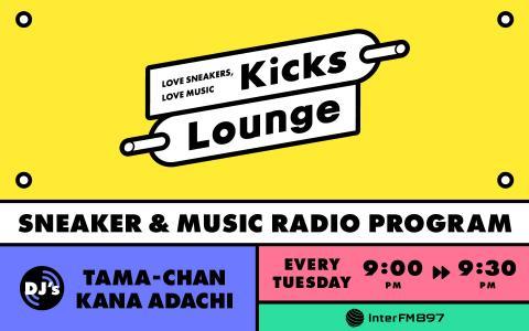 Kicks Lounge