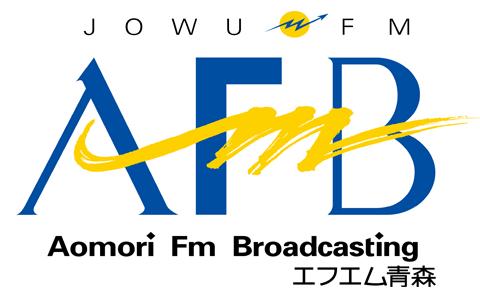 快適生活ラジオショッピング18:55