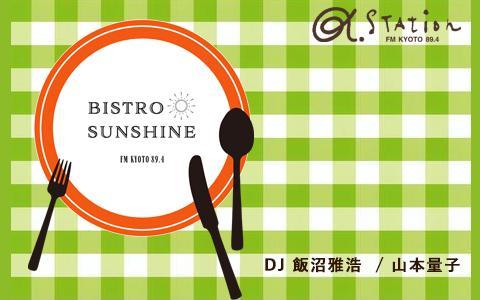 BISTRO SUNSHINE