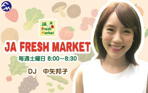 JA Fresh Market