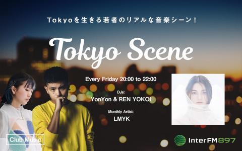TOKYO SCENE, Hour 2