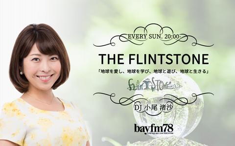 THE FLINTSTONE