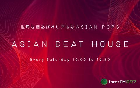 ASIAN BEAT HOUSE