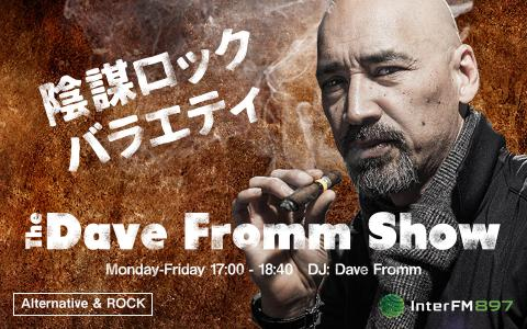 The Dave Fromm Show, Hour 1