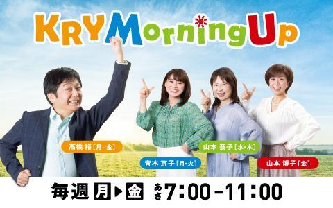 KRY Morning Up