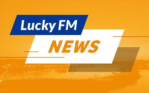 LuckyFMニュース