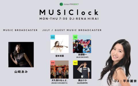 MUSIClock