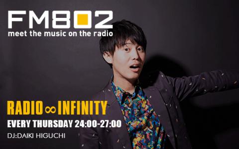 RADIO∞INFINITY(24時台)
