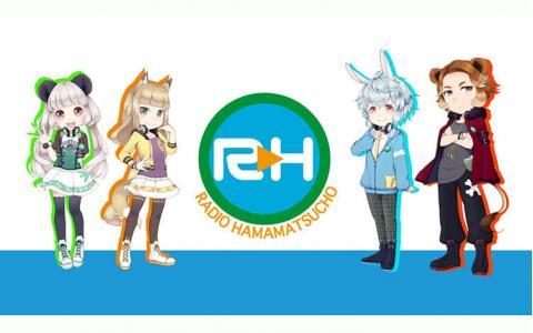 RADIO HAMAMATSUCHO